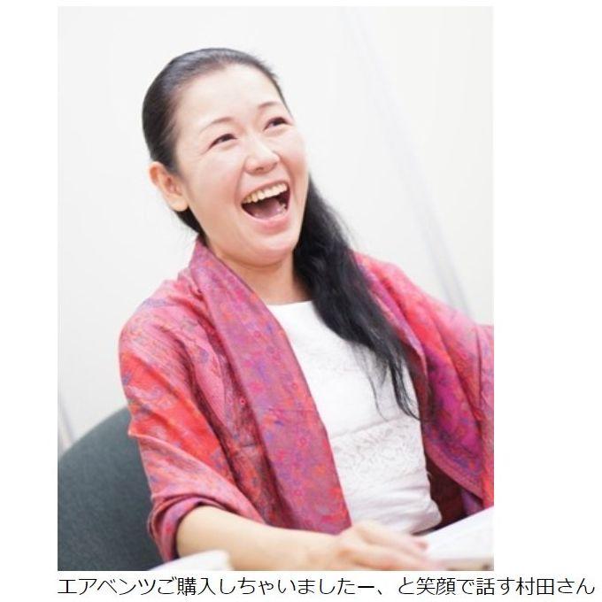 ウルフ村田_大笑い