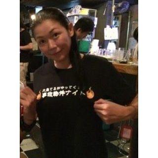 ウルフ村田_事故物件ナイトTシャツ